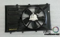 Mitsubishi Radiator Fan With Cover_1